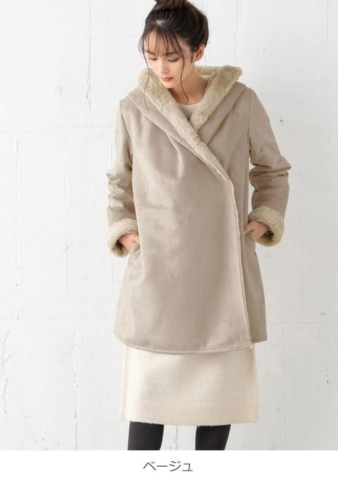 妊婦 コート