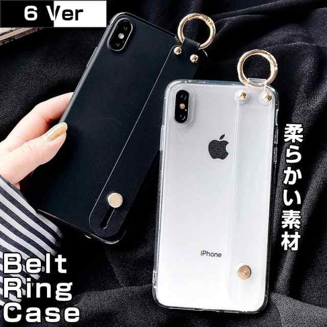 付き iphone11 ケース リング 【iPhone 11