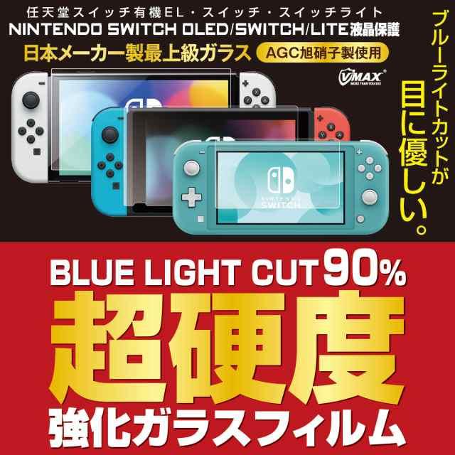 ライト スイッチ カット ブルー