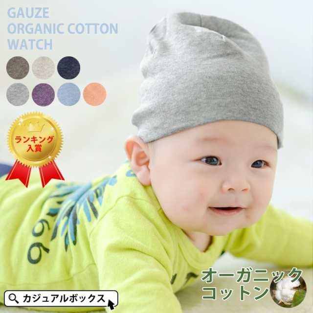 帽子 赤ちゃん 夏