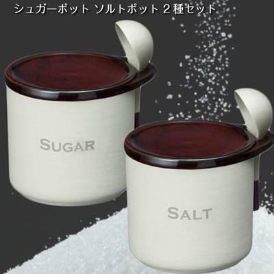 容器 砂糖