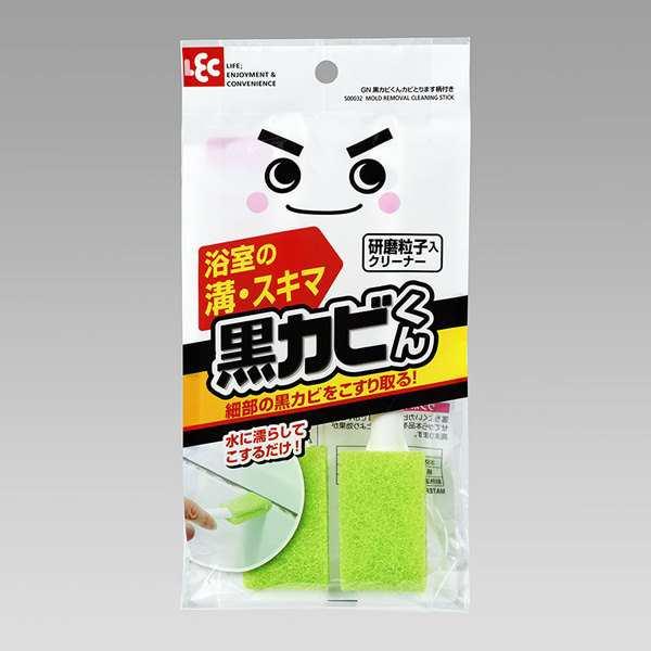 掃除 黒カビ シャワーヘッドの中に潜む黒カビを掃除する方法!つけ置きで驚くほど臭いも取れる