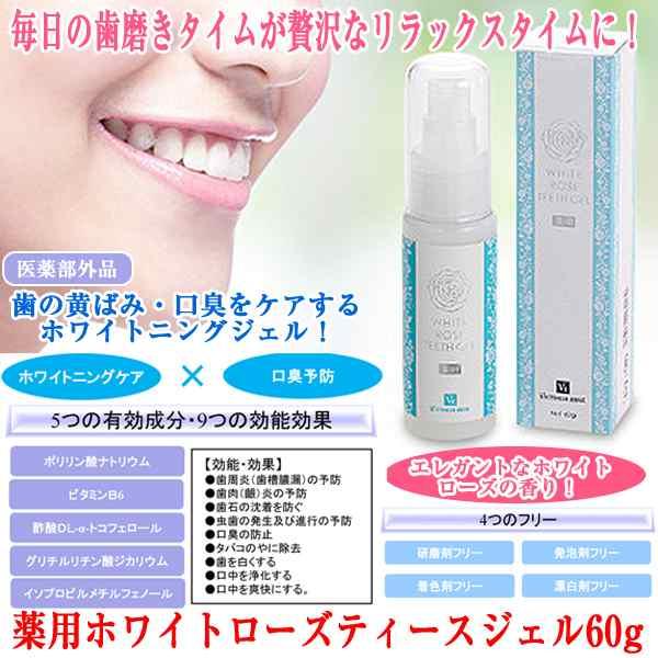 の 歯磨き粉 タバコ ヤニ 歯についたタバコのヤニを綺麗にする方法と予防方法を紹介
