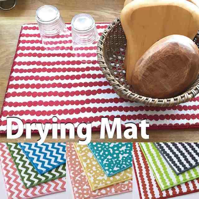 ドライングマット 吸水マット 水切りマット キッチン 食器乾燥用マット ...