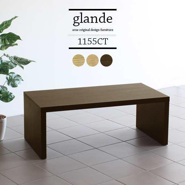 の 字 テーブル コ