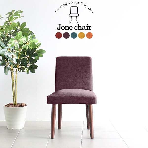 座り やすい 椅子