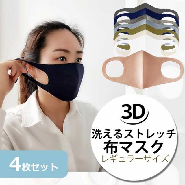 肌荒れ しない マスク 皮膚科専門医に聞く! 今知っておきたい「マスク荒れ」とその対策法とは?
