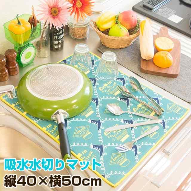Nekosulu? 吸水 水切りマット 40×50cm(水切りマット キッチン 雑貨 ...