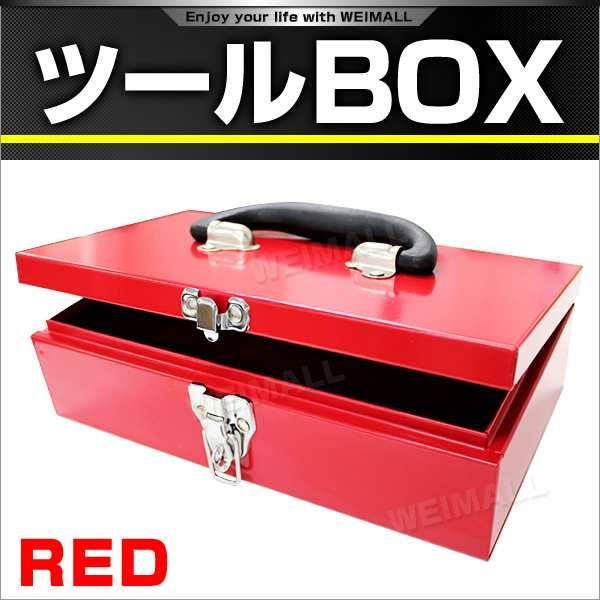 工具ボックス