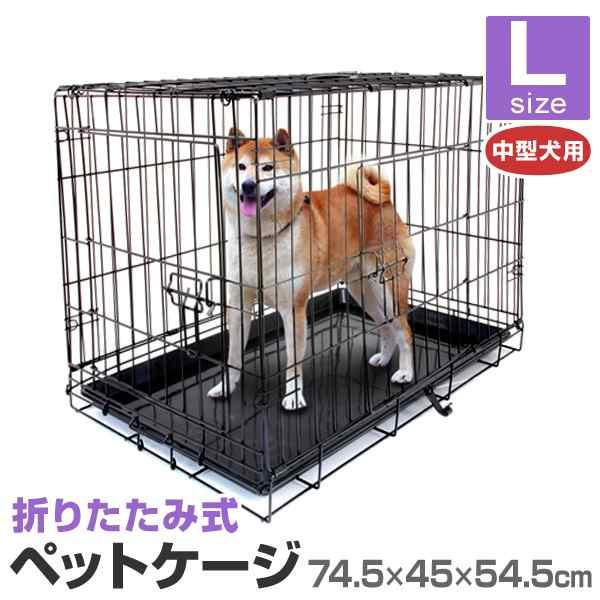 犬 ケージ