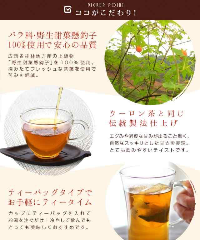 効果 ストレス 甜茶
