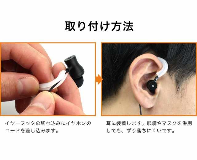 イヤホン 耳 が 痛い イヤホンが耳に合わない時の対処法【専門店スタッフの教え】