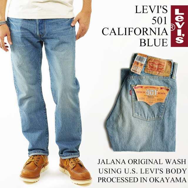 Levi/'s 501