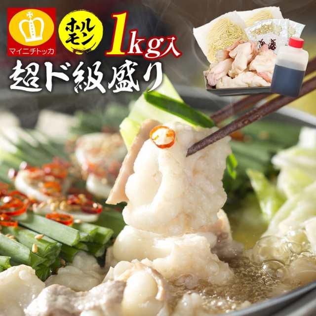 鍋 お 取り寄せ 博多 もつ 博多もつ鍋『和楽』西麻布店 もつ鍋の通販、取り寄せ