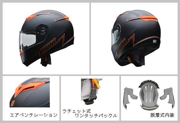 おすすめ バイク ヘルメット
