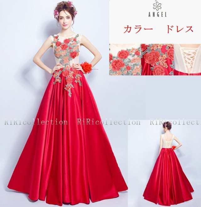 736ca003de3fa 即納♪ウェディングドレス カラードレス 結婚式 刺繍 プリンセスライン ミニドレス