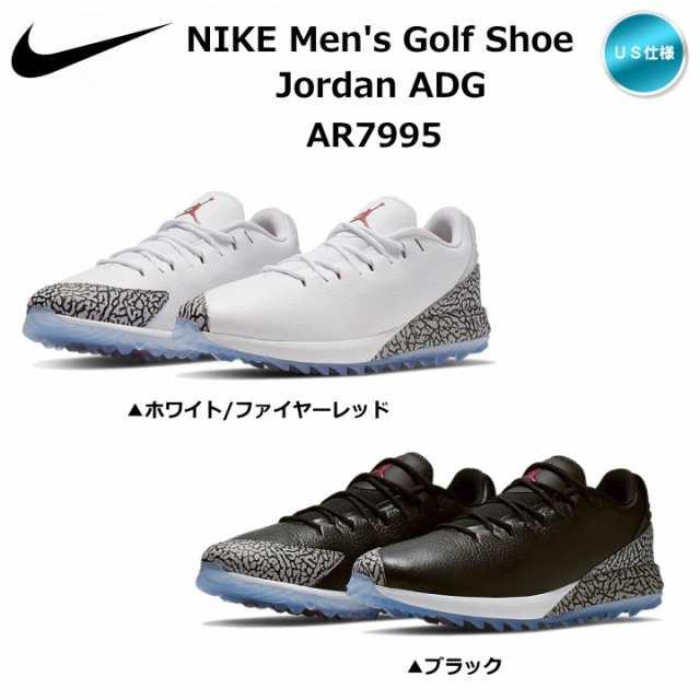 ナイキ NIKE ジョーダンADG AR7995 ゴルフシュ