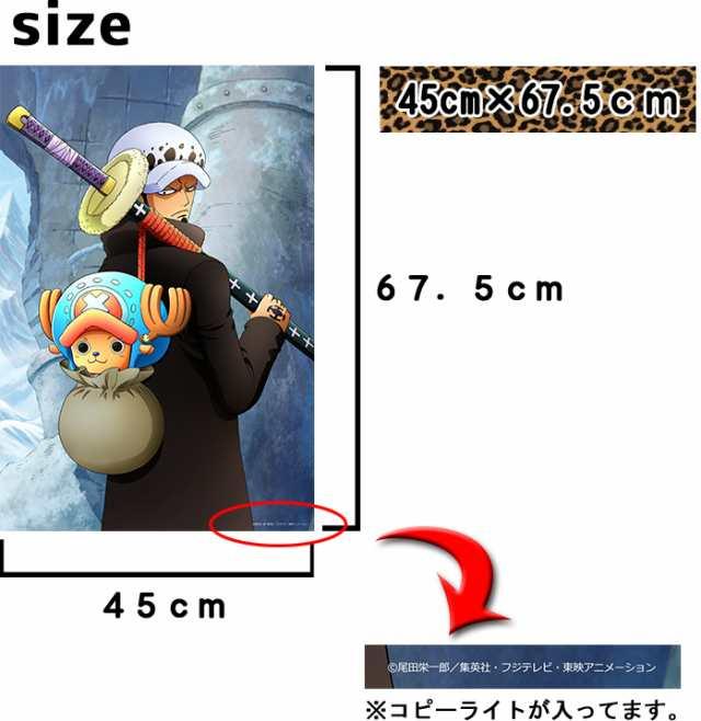 One Piece ワンピース壁紙 Wallpaper シール壁紙 トラファルガー ロー チョッパー 42cm 67 5cm 賃貸でもok 日本初 貼っての通販はau Pay マーケット 壁紙革命 賃貸でもおしゃれに