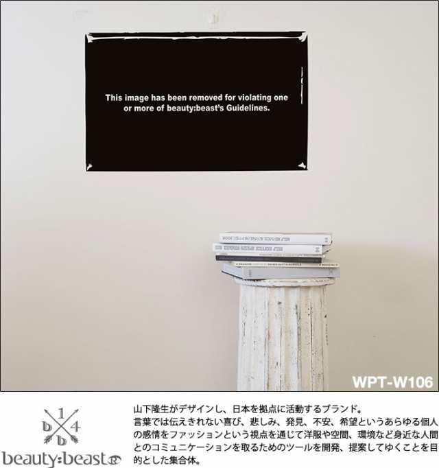 ウォールステッカー THE WALLPAPER TOKYO ウォールステッカー beauty ...