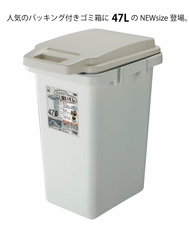 45 人気 ゴミ箱 リットル セリア (seria)×45リットルゴミ箱のまとめページ