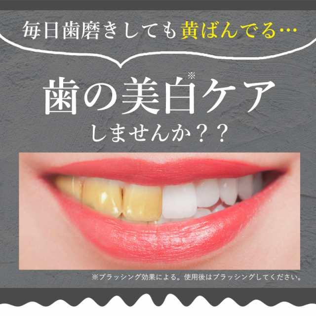 液体 歯磨き 効果
