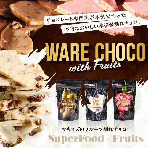 バナナ チョコ 【簡単レシピ】チョコを挟むだけの「焼きチョコバナナ」がトロットロであなどれないウマさ