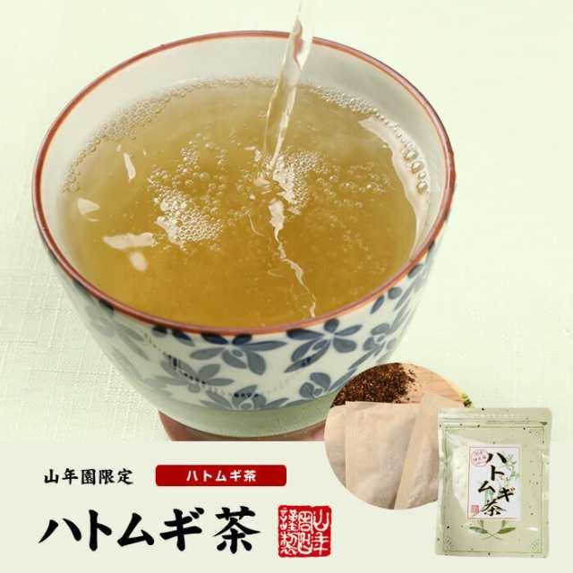 茶 ハトムギ