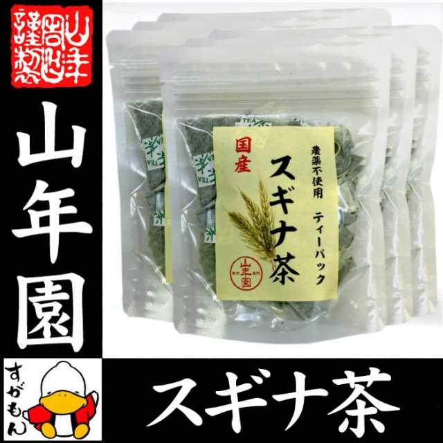 茶 スギナ