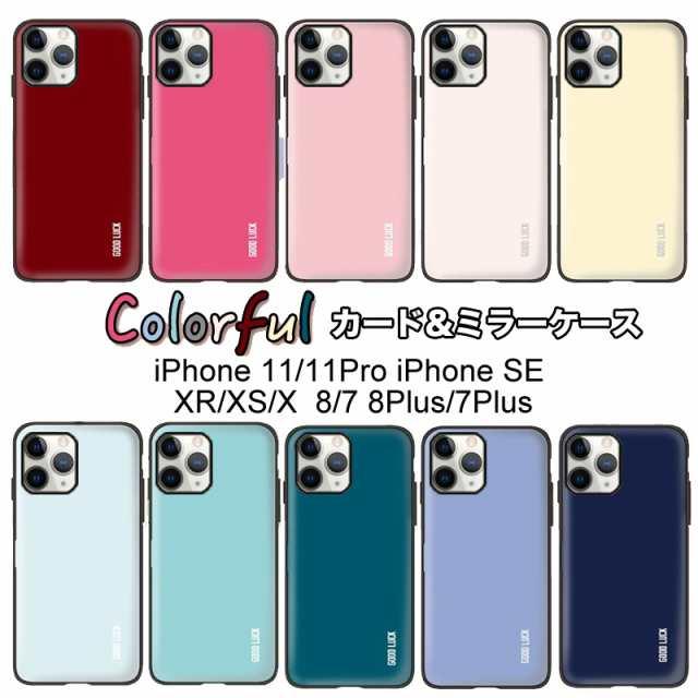 iPhone11 ケース iPhoneSE2 iPhoneXR GOOD LUCK DOOR iphone11pro ...
