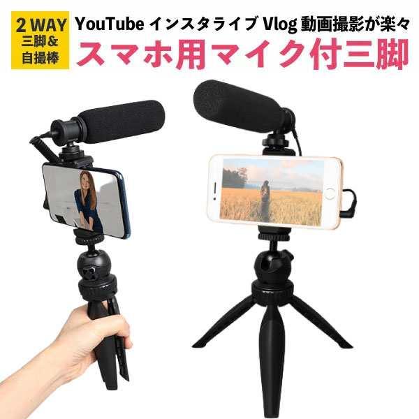 カメラ youtube 動画 撮影