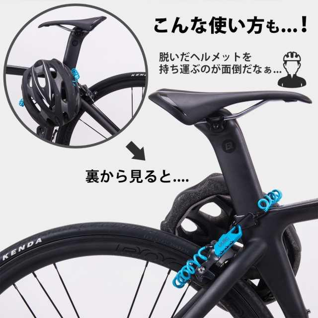 鍵 自転車