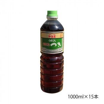 醤油 淡口 濃口醤油と淡口(うすくち)醤油の違い