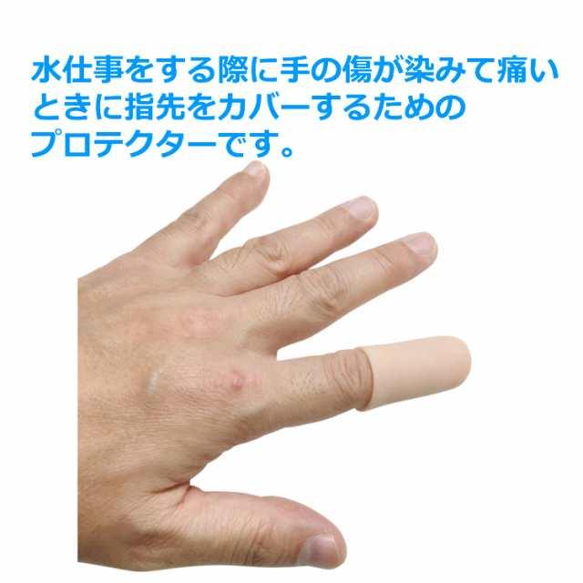 ひび割れ 親指 防水だから、しみない|サカムケア|小林製薬株式会社
