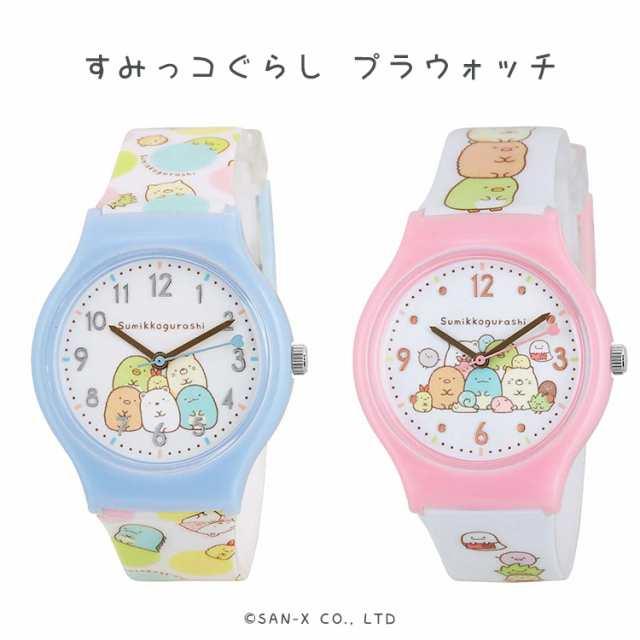 すみっこ ぐらし 腕時計