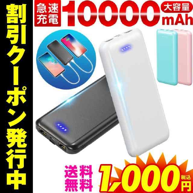 Iphone11 バッテリー 残 量 表示