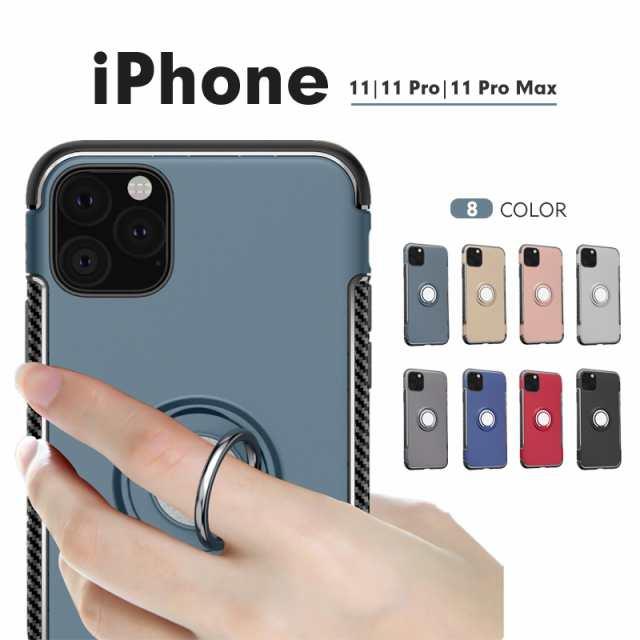 付き iphone11 ケース リング 【楽天市場】iphone11 ケース
