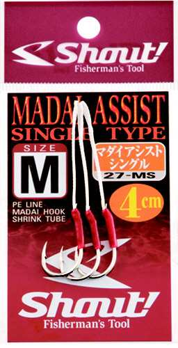 "Shout MADAI HOOK ASSIST SINGLE TYPE SIZE /""L/"" 27-MS 4cm"