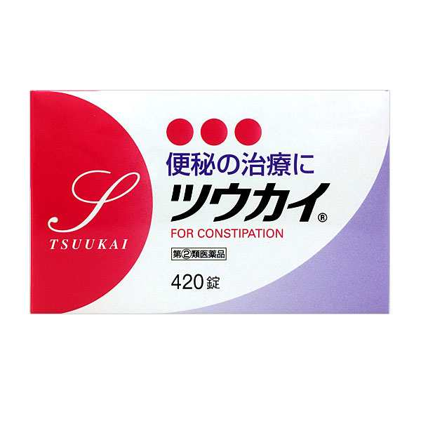 第(2)類医薬品】 ツウカイ (420錠)便秘薬 下剤 セイムス ピンク 富士 ...