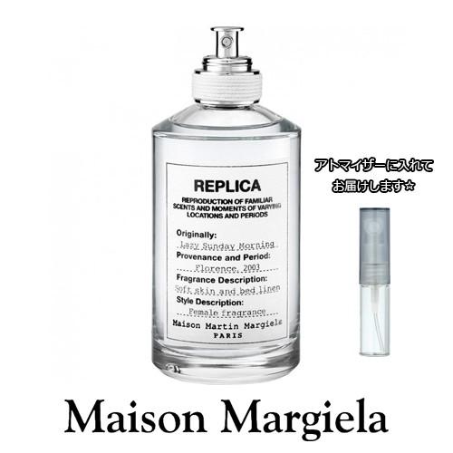 香水 メゾン マルジェラ