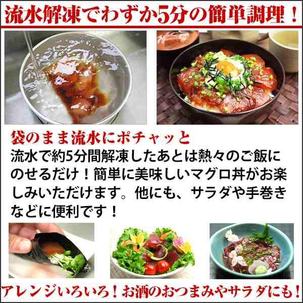 丼 マグロ 漬け マグロの漬け丼レシピ・作り方の人気順|簡単料理の楽天レシピ