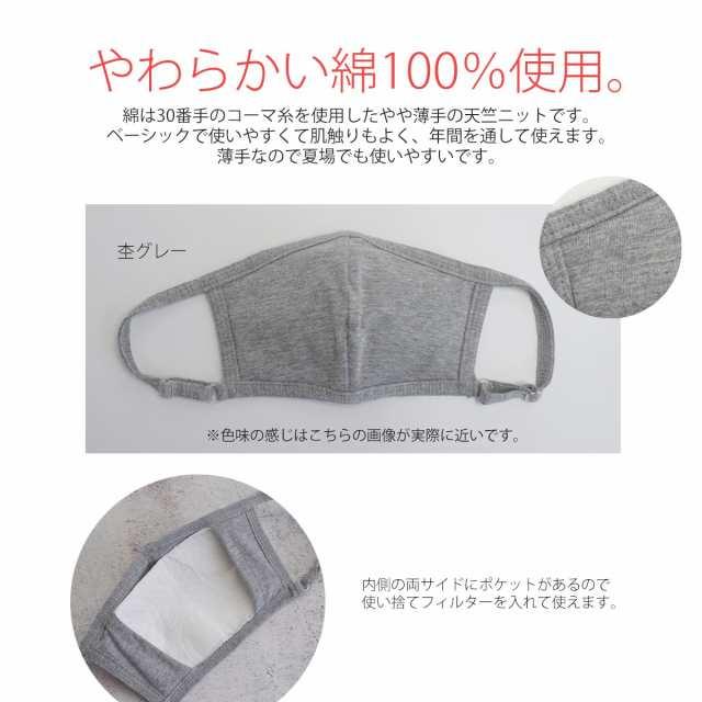 効果 布マスク フィルター 手作りの布マスクのフィルター機能を、医療用マスクに匹敵するレベルに高める方法が話題に|FINDERS