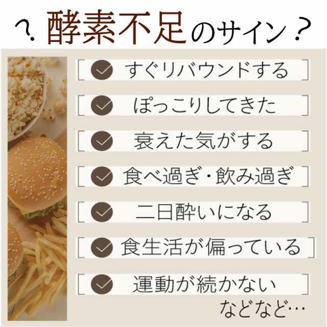菌 食べ物 酪酸