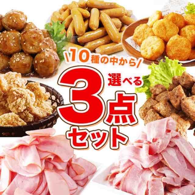 コロナ 食品 中国 冷凍