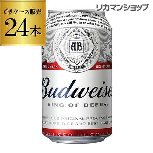 賞味 期限 の ビール