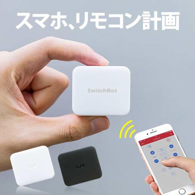 家電 スマート