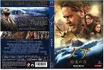 DVD】ノア 約束の舟の通販はau PAY マーケット - ONELIFE