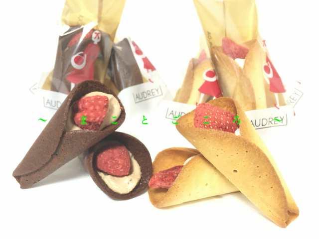 お 菓子 audrey