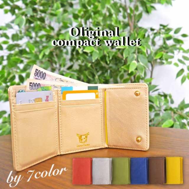 財布 レディース コンパクト