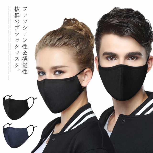 マスク コロナ ウイルス 布