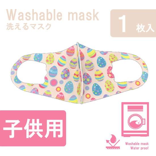 用 ウレタン マスク 子供